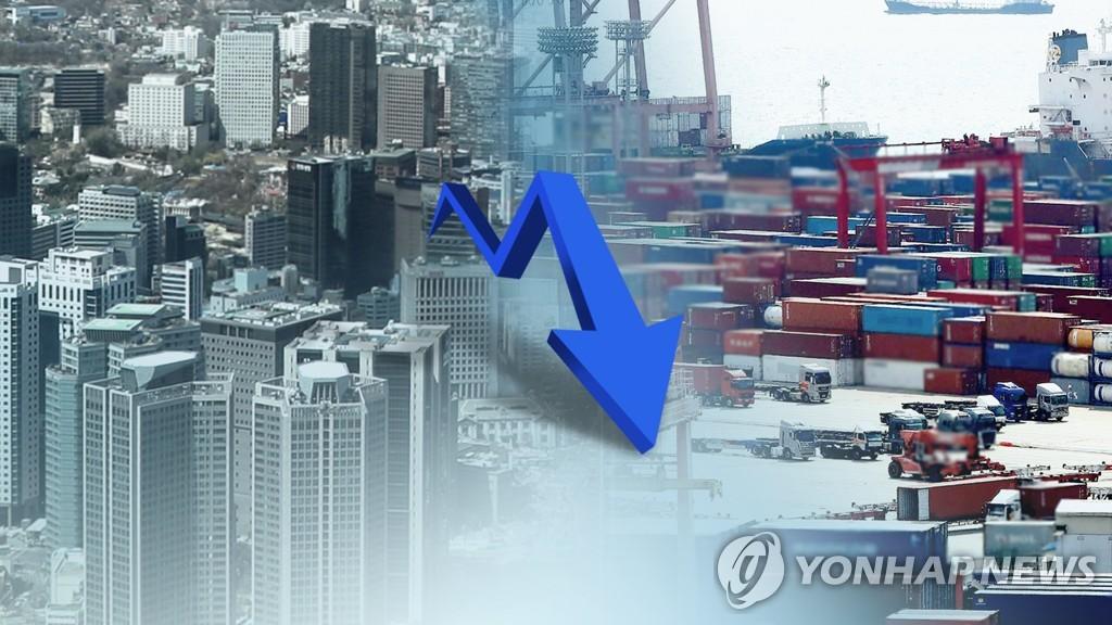 详讯:韩国央行下调2020年经济增长预期至2.1%