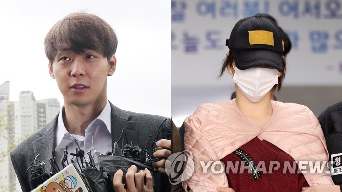 资料图片:朴有天(左)和其前未婚妻(韩联社)