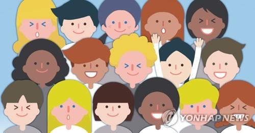 统计:韩具有移民背景人口2040年增至352万人
