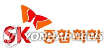 SK综合化学将收购阿科玛高性能聚合物业务