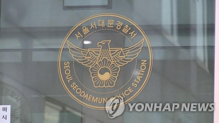 一日籍男子在韩违反居家隔离被批捕