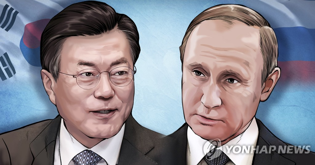 文在寅同普京就韩俄建交30周年互致贺电