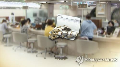 统计:韩9月家庭贷款增幅创16年来同月最高