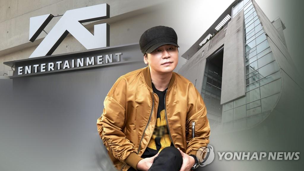 YG娱乐前代表梁铉锡 韩联社TV供图