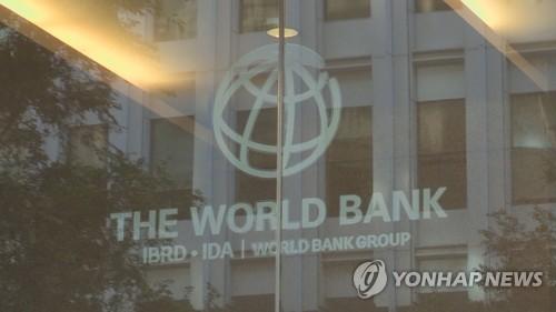 韩财政部与世行开会共商创新技术合作