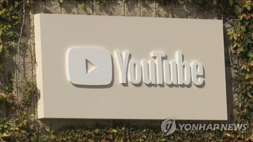 调查:逾六成韩国人想做网络主播
