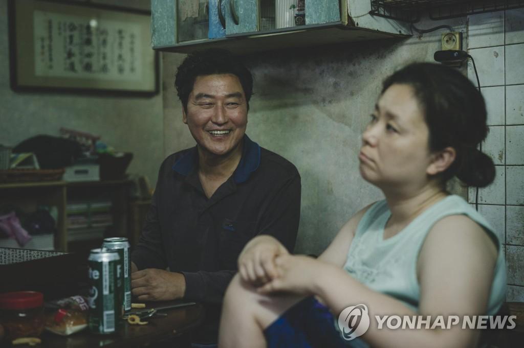 《寄生虫》剧照 韩联社/CJ娱乐供图(图片严禁转载复制)
