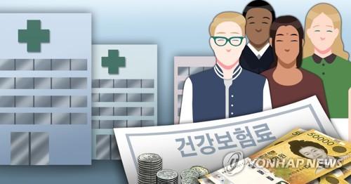 韩国延期实施留学生强制医保