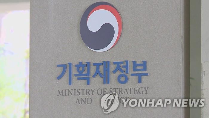 韩国延长征收日产不锈钢厚板反倾销税3年