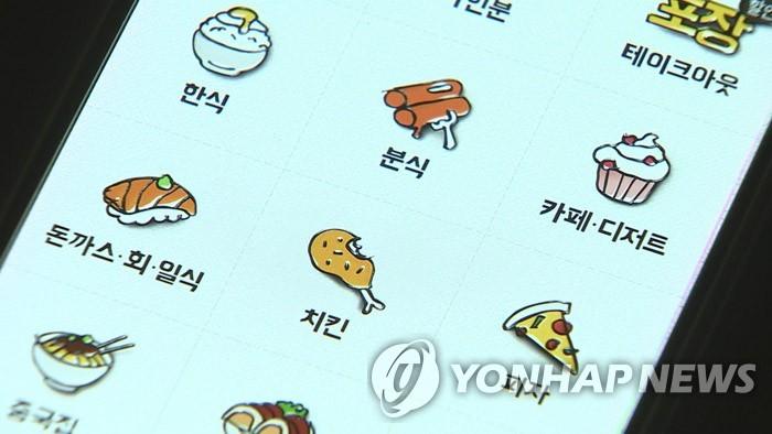 调查:逾八成韩国人为凑起送价额多订餐