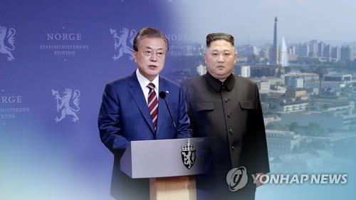 韩青瓦台对金正恩缺席韩-东盟特别峰会表遗憾