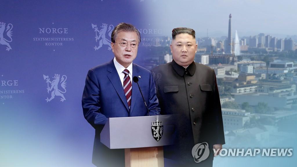 韩国不再坐观朝美对话改打韩朝对话牌