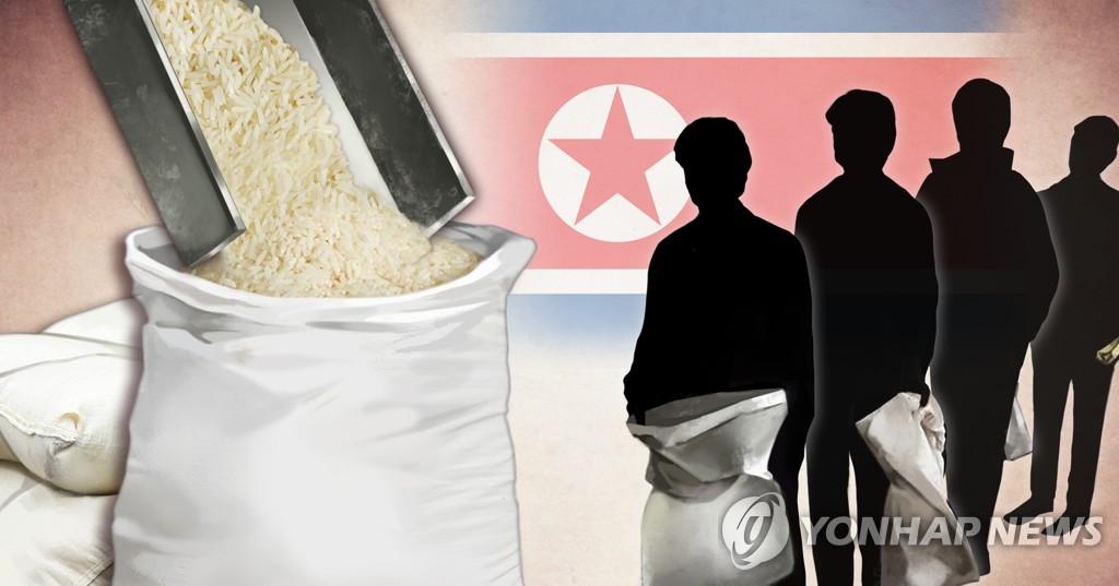 世粮署:朝鲜持续封锁边境或致援朝计划暂停