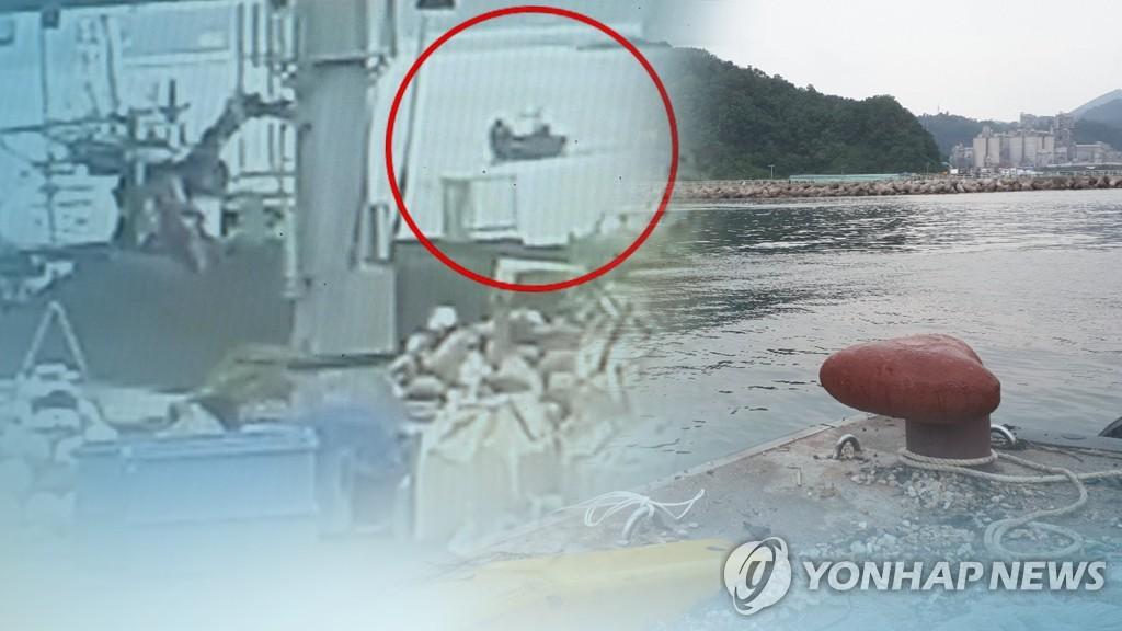 详讯:韩政府公布朝鲜船只越界事件调查结果 - 1
