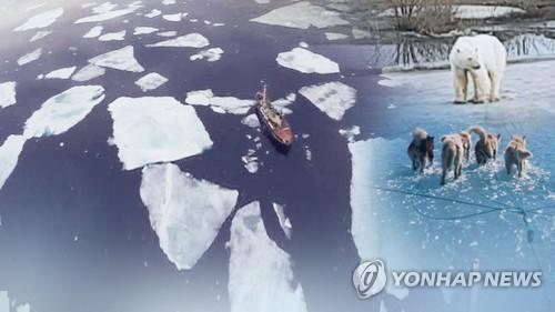 报告:韩国海平面近30年年均上升2.97毫米