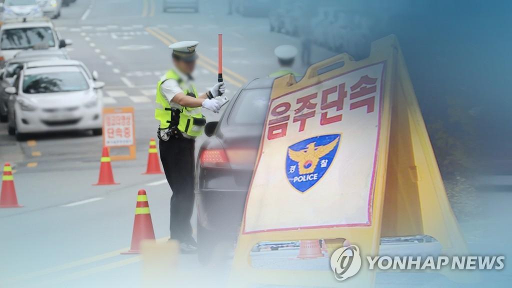 韩国25日起实施交通新规严打酒驾