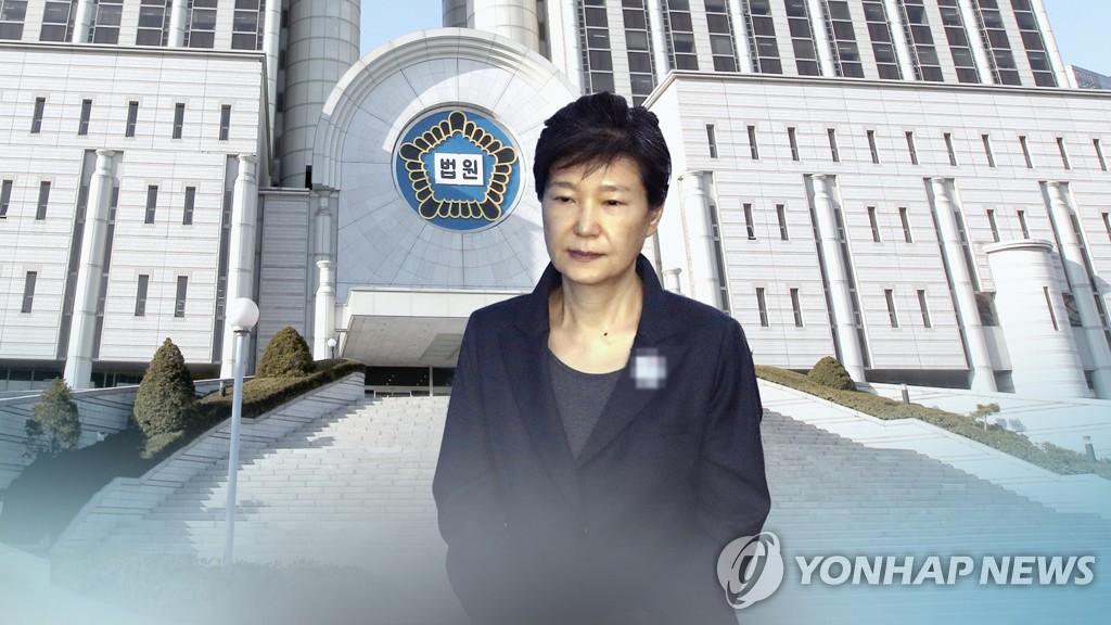 朴槿惠干政受贿案重审二次开庭日期推迟