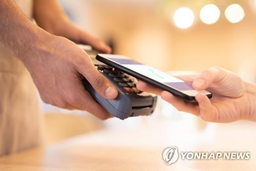 报告:中国移动支付率高达韩国的2.7倍