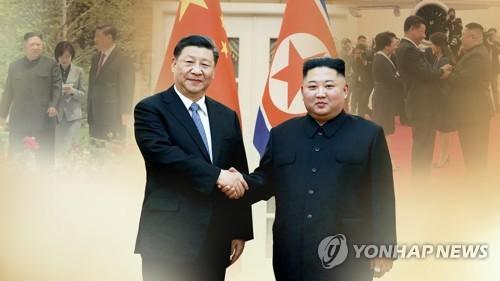 金正恩致电习近平祝贺新中国成立71周年