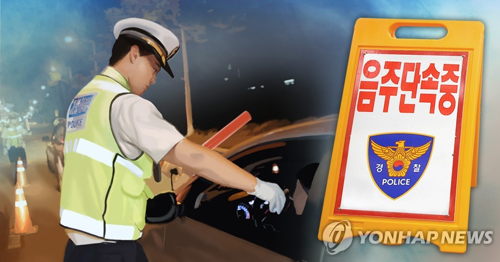 中国驻韩领事醉驾案件被移交检方