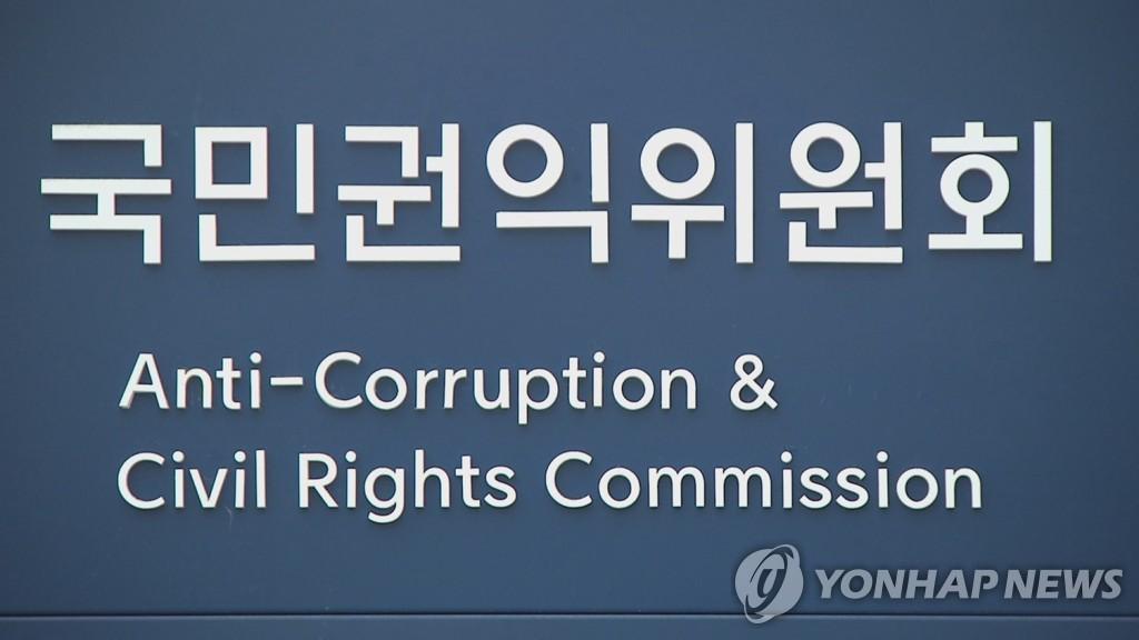 在韩外国劳动者生育后入籍韩国亦可领取补贴