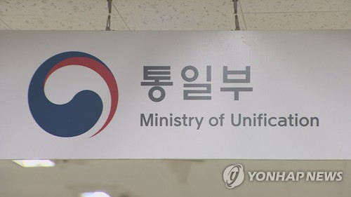 今年韩朝经合预算执行率骤减