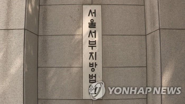 一日本人在韩违反隔离规定被判半年缓刑2年