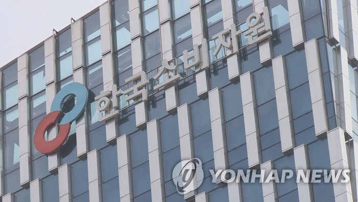 韩国2019年海淘消费投诉量同比增9%