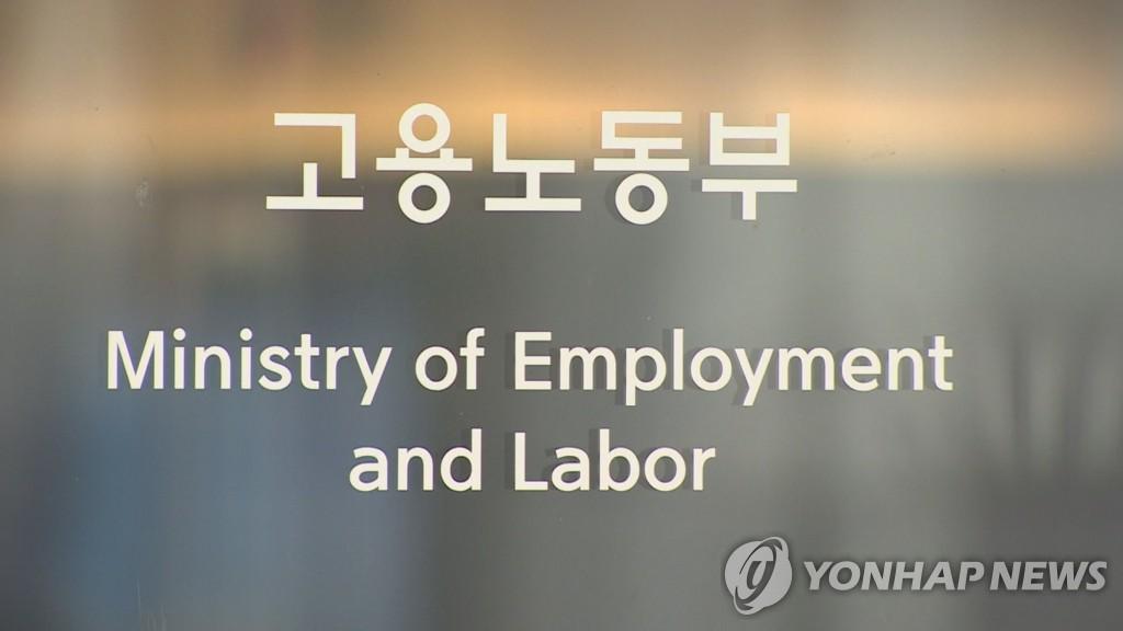 韩国外籍劳工就业期限延长50天