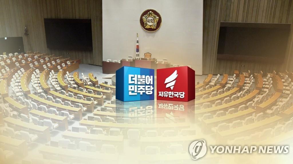 韩国朝野对不续签韩日军情协定褒贬不一