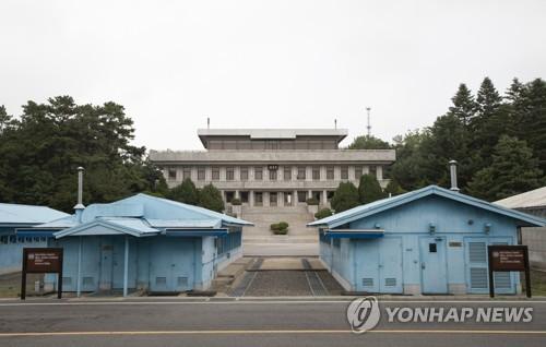 详讯:韩国送还2名越界南下朝鲜居民