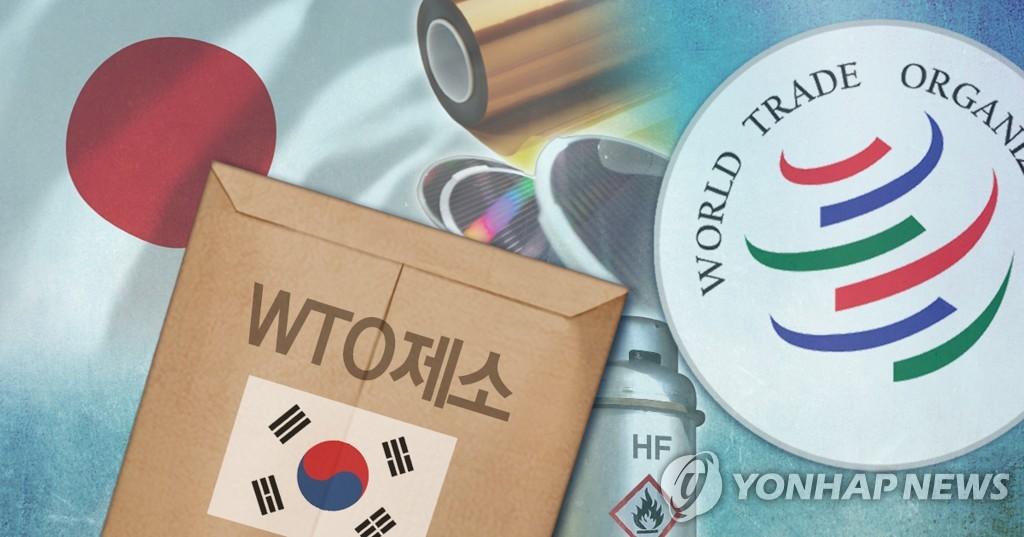 韩政府研讨将日本限制出口诉诸世贸组织法律程序