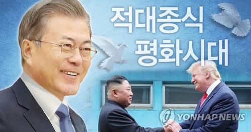 韩统一部强调朝美对话慎重看待文金会