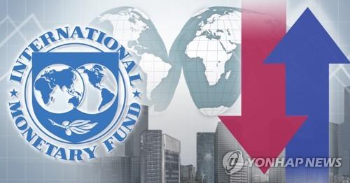 IMF维持2021年韩国经济增速预期4.3%不变