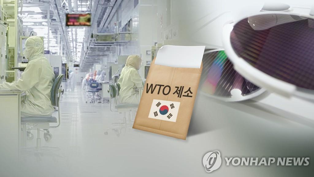 韩国在世贸会议上谴责日本出口管制 - 1