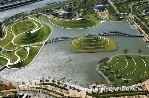 2023年世界园艺博览会花落韩国顺天
