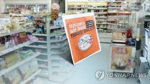 调查:近七成韩国人有意抵制日货