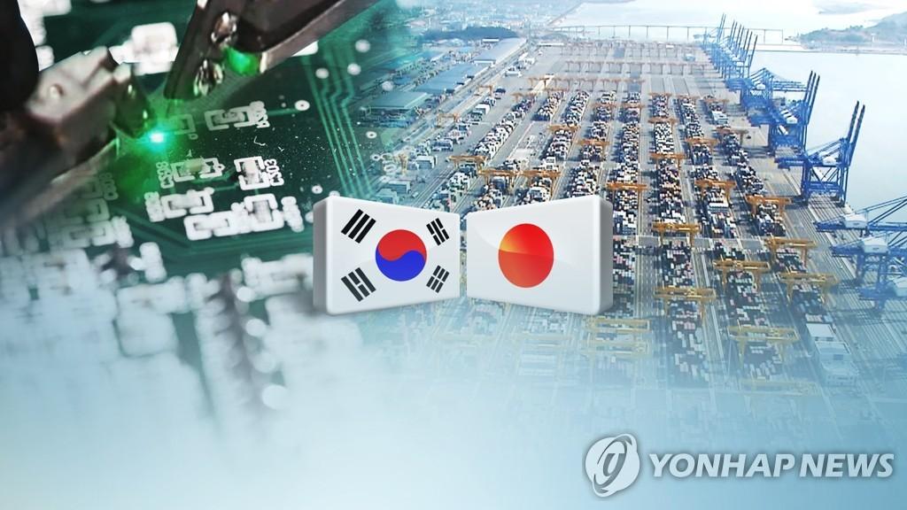 韩日明举行工作层磋商讨论日本限贸措施