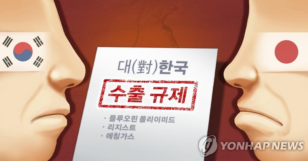 韩政府就出口管制反驳日本表态
