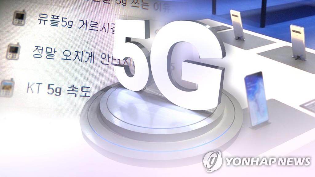 韩国移动宽带网速赶超挪威排世界第一