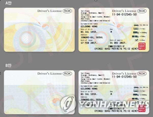 韩英双语驾照最早9月核发 与30多国互认