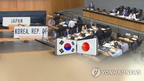 韩日将派高官出席世贸会议讨论限贸问题