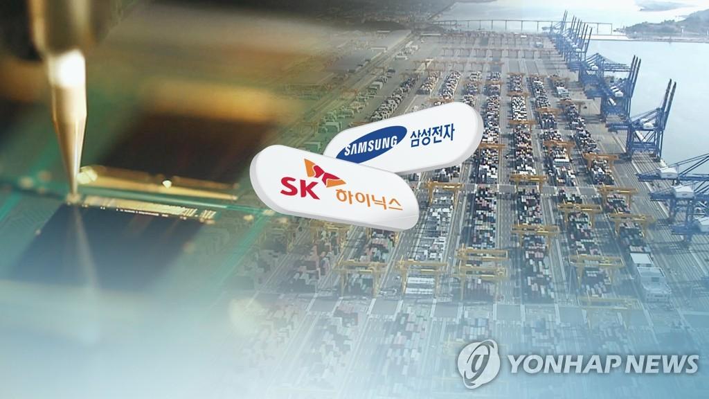 三星电子品牌贬值仍称霸韩国 SK海力士成黑马