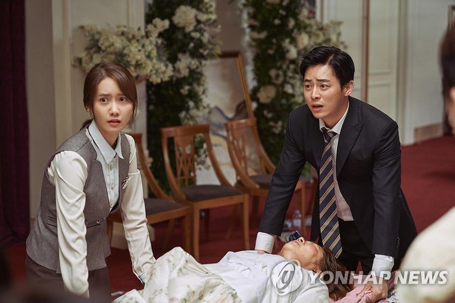 韩国票房:本土片《EXIT》观众人数三天破百万