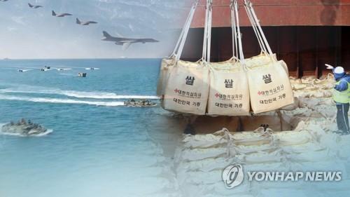 韩政府望世粮署和朝鲜涉粮援磋商早日获进展