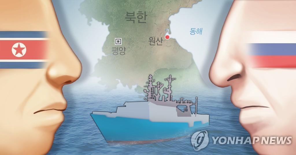 韩统一部:被朝扣留2名韩国船员健康安全