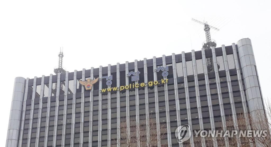 韩国出征成都世警会赢得28块奖牌