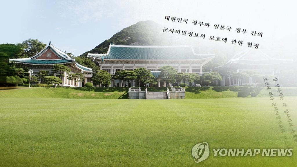 韩青瓦台:将视日方态度决定是否续签军情协定