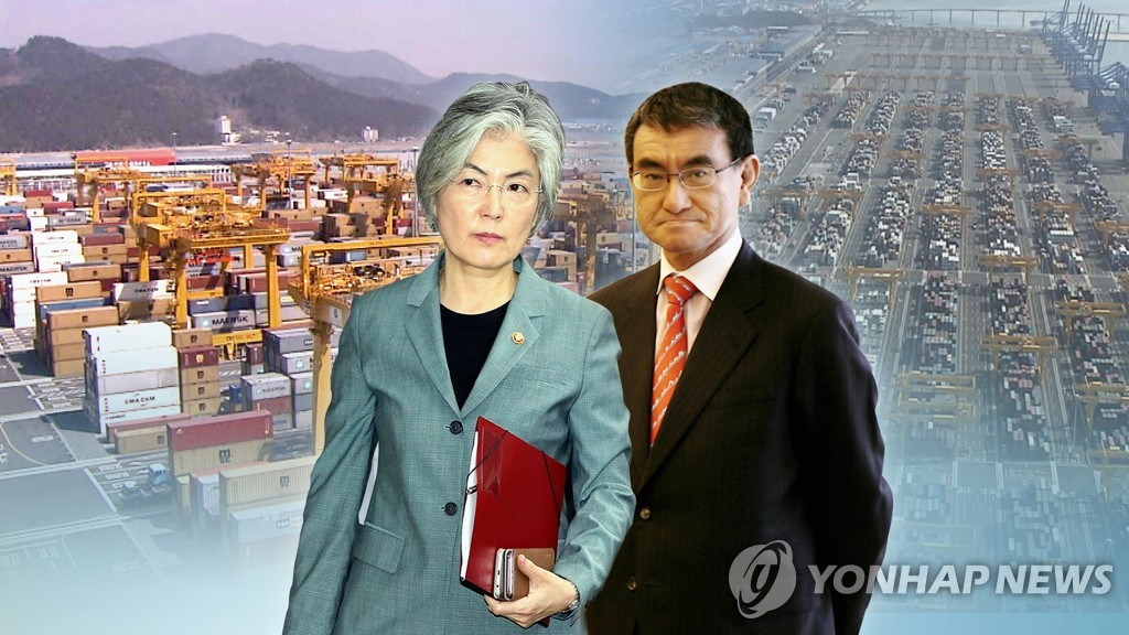 资料图片:康京和(左)和河野太郞 韩联社/韩联社TV供图