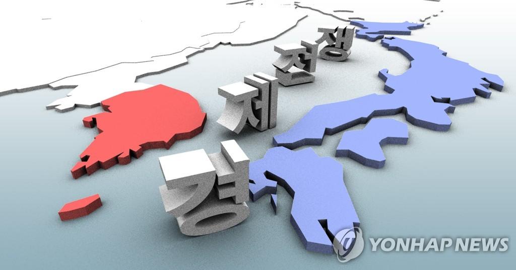 民调:过半韩国人认为政府妥善应对日本限贸